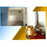 Wholesale 120L Hfc 227ea Fire Extinguishing System For Independent Zone from china suppliers