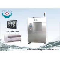 Wholesale Pass Through Healthcare Medical Steam Sterilizer With BD Test And Leak Test from china suppliers