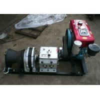 Wholesale Cable Winch Puller 5 Ton Diesel Engine Fast Speed Winch Belt Driven from china suppliers