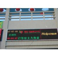 Wholesale P8 SMD RGB Color LED Display Module , Waterproof Outdoor Digital Message Board from china suppliers