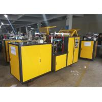 Wholesale 50 - 60 Cups Per Min Tea Paper Cup Making Machine With Oil Adding System from china suppliers