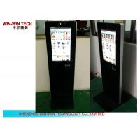 Wholesale Kindergarten Access System Floor Standing Digital Signage With Camera from china suppliers