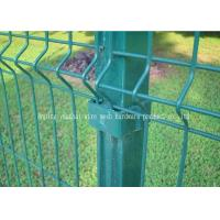 Wholesale Green Powder Coated Garden Mesh Fencing , Wire Gauge 2.5mm - 6mm from china suppliers