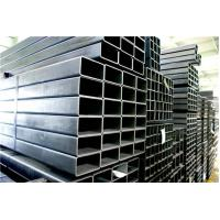 Wholesale ERW Low Carbon Steel Tube Rectangular Anti Corrosion S235 S275 S355 from china suppliers