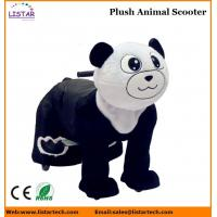 Wholesale Mini Panda Plush Electric Animal Scooters with battery for children riding from china suppliers