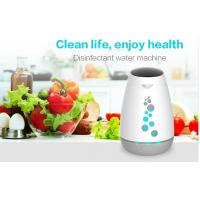 Buy cheap Disinfectant water machine offer you clean space GK-S01 from wholesalers