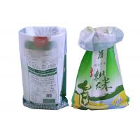 Wholesale Bopp Laminated 25 kg Fertilizer Packaging Bags Heavy Duty Pp Woven Bag Side Gusset from china suppliers