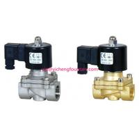 Wholesale Two Ways Solenoid Valve Water Fountain Equipment Underwater Type AC24V SS And Brass Material from china suppliers