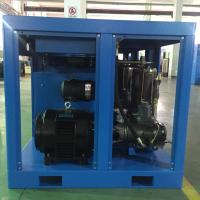 Quality Compact 8 Bar Electric Rotary Screw Air Compressor for Construction Industry for sale