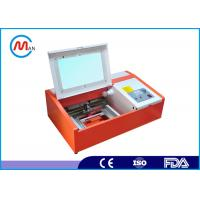 Wholesale Environmental Friendly Portable Laser Engraving Machine For Fabric Stepper Motor from china suppliers