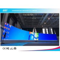 Wholesale P1.923mm HD Curved LED Screen , Round Fixed LED Video Display Screen 4K from china suppliers