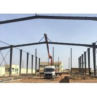 Buy cheap High Quake - Proof Steel Structure Office Customized Fire And Insect Preventing from wholesalers