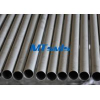 Wholesale Fluid Transportation DN80 Stainless Steel Seamless Pipe Annealed / Pickled from china suppliers