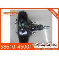 Buy cheap Hyundai 58610-45001 Automobile Engine Parts / Vacuum Brake Booster from wholesalers