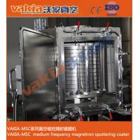 Wholesale High Transmission Ag / SiO Layer ITO Film Coating Equipment PVD Sputtering Machine from china suppliers