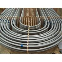 "Wholesale Stainless Steel U Bend Tube, Heat Exchanger tube , Condenser Tube , 3/4"" 16bwg 20ft from china suppliers"