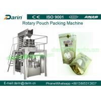 Wholesale Advanced automatic dry dates automatic pouch sealing machine and packaging equipment from china suppliers