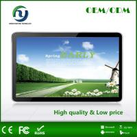 Quality Outdoor 42 Inch Desktop Touch Screen Kiosk Advertising Machine Vandal - Resistant for sale