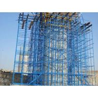 Wholesale Electro Galvanized Q235 steel Cup Lock Scaffolding with 48.3mm O.D. tube from china suppliers