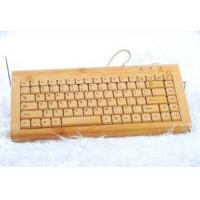 Wholesale 88 keys wired keyboard from china suppliers
