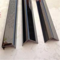 Wholesale 304 stainless steel curved tile trim for ceiling metal profiles from china suppliers