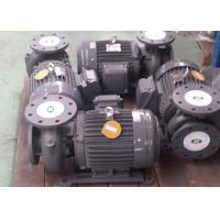 Quality Coaxial Pump End Suction Centrifugal Pump For Condenser Water System CE Certificate for sale