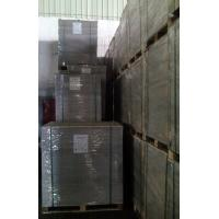 Wholesale 1200gsm grey board from china suppliers