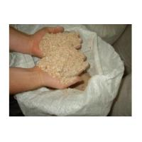 Buy cheap Wheat bran for sale from wholesalers