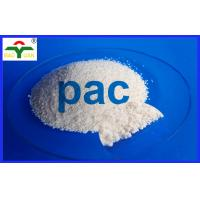 Wholesale High Degree   Substitution Polyanionic Cellulose  PAC Powder Water Base Muds from china suppliers