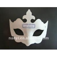 Wholesale Funny eye mask from china suppliers