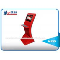 Wholesale Smart Credit Card Payment Ticket Vending Machine Kiosk With Wireless Module from china suppliers