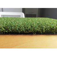 Wholesale 15mm Decorative Home Artificial Grass 5500dtex Synthetic Turf For Golf from china suppliers