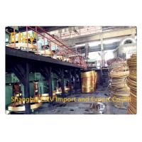 Wholesale continuous casting machine(caster)/Automatic electrical wire & cable production line from china suppliers