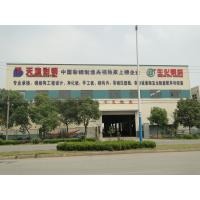 Suzhou Tiandi Color Steel Manufacturing Co., Ltd