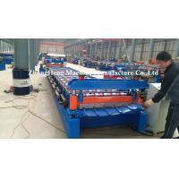 Wholesale R Panel Roof Sheet Roll Forming Machine With Hydraulic Pump And Control Box from china suppliers