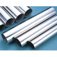 Wholesale Grade 8 Seamless Titanium Tube Aerospace / Ocean Stainless Steel Exhaust Tubing from china suppliers