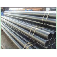 Wholesale Cold drawn / Hot rolled Seamless alloy steel tubes ASTM A213 Gr.T5, T9, T11, T22, T91 from china suppliers