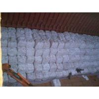 Wholesale Cement Portland 42.5 for Contruction from china suppliers