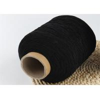 Wholesale Black Polyester Elastic Thread , 100# Latex Rubber Yarn For Elastic Cord from china suppliers