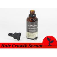 Wholesale Private Label Hair Growth Serum 50ml Bottle For Men And Women from china suppliers