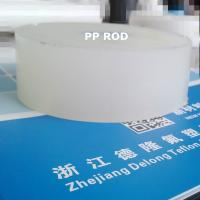Wholesale virgin quality plastic pp Polypropylene rod from china suppliers