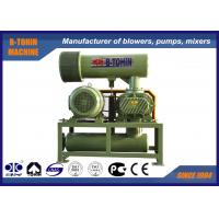 Wholesale Cast Iron Roots Lobe Blower , Roots Air Compressor with Pressure 10-70KPA from china suppliers