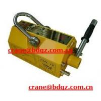 Wholesale high quality powerful magnetic lifter from china suppliers