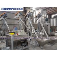 Wholesale Stainless Steel Inclined Screw Conveyor , Small Size Screw Feeder Conveyor from china suppliers
