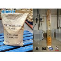Wholesale Gold Mine Water Treatment Flocculant Nonionic Polyacrylamide High Molecular Weight from china suppliers