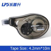 Wholesale Side Way Office Depot Correction Tape Grey 4.2mm Width PET NO T-W9789 from china suppliers