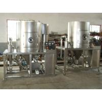 Wholesale Centrifugal Spray Drying Machine Pharmaceutical Drying Machine By Stainless Steel from china suppliers