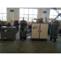 Wholesale Energy Saving Gas Separation Equipment Food Packing Machine 0.1-0.65 Mpa from china suppliers