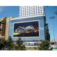 Buy cheap High Consistency P8 Outdoor LED Screen MBI5124 1/4scan DC 5V IP65 For Railways from wholesalers