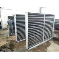 Buy cheap Vibrating Fluid Bed Dryer Waste Heat Recovery Unit Environmental Protection from wholesalers